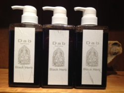 画像1: Dab Black Herb Shampoo500ml×3