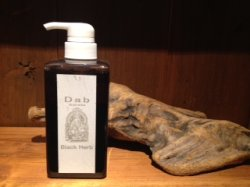 画像1: Dab Black Herb Shampoo500ml